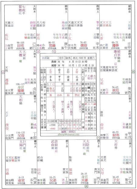 电路 电路图 电子 户型 户型图 平面图 原理图 451_621 竖版 竖屏