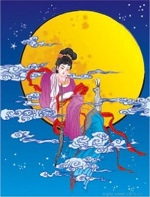 描写中秋节月亮的成语